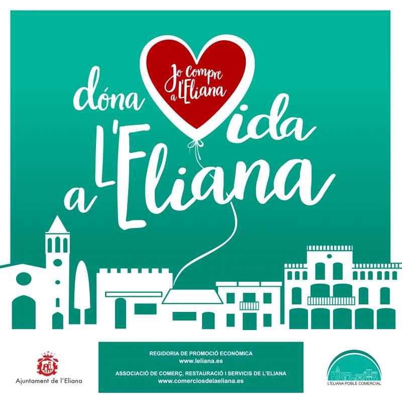 Cartel promocional de la campaña de comercio. / EPDA